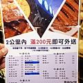 菜單-秘醬滷味沙鹿特許加盟店.JPG