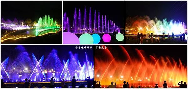 2020慈湖3D水舞秀首圖.jpg