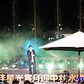 DSC09901慈湖3D水舞秀14.jpg