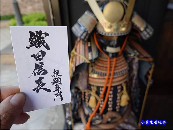 中壢-織田信長拉麵店 (2).jpg
