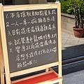 中壢-織田信長拉麵店 (7).JPG