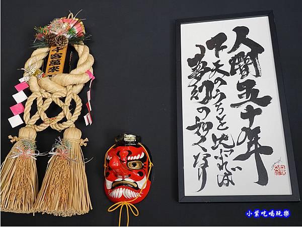 中壢-織田信長拉麵店 (9).jpg