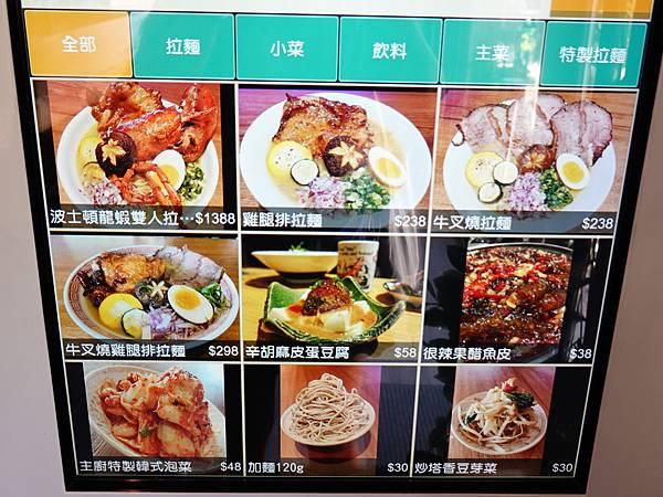 招牌餐食-織田信長.JPG