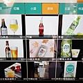 飲料menu-織田信長 (2).JPG
