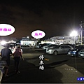 停車場-清水五權夜市 (1).jpg