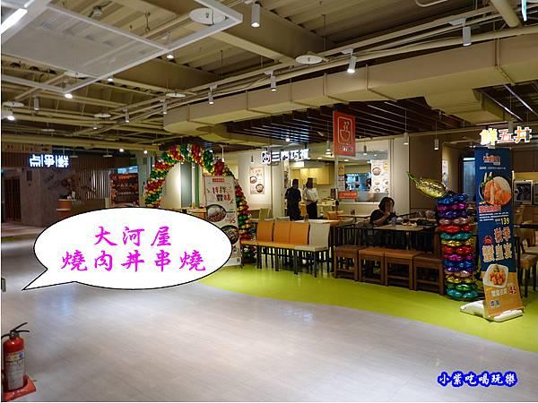 大河屋燒肉丼串燒-中壢大潤發  (2).jpg