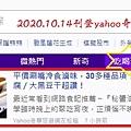 2020.10.14秘醬滷味沙鹿店.JPG