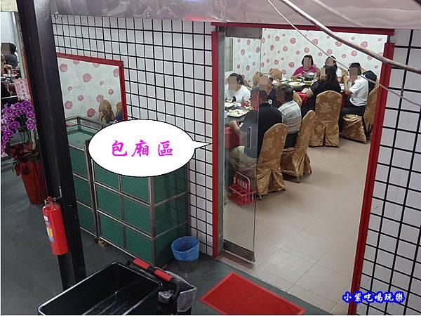 包廂-山雞城庭園餐廳 (2).jpg