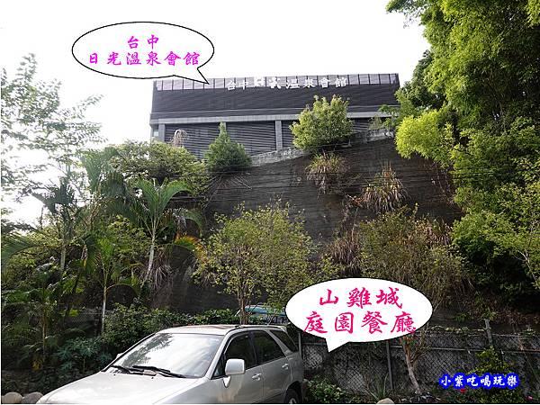 台中大坑-山雞城庭園餐廳 (2).jpg