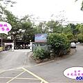 台中大坑-山雞城庭園餐廳 (3).jpg