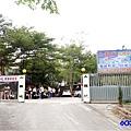 台中大坑-山雞城庭園餐廳 (4).jpg