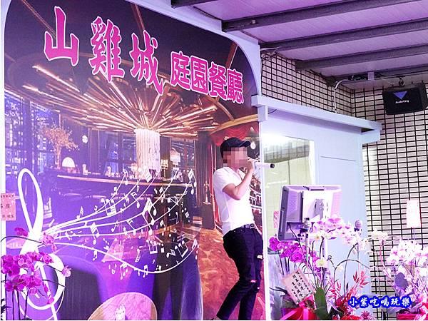 台中大坑-山雞城庭園餐廳 (9).jpg