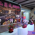 台中大坑-山雞城庭園餐廳卡拉OK.jpg