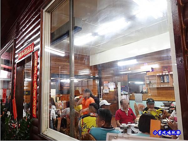 室內用餐區-山雞城庭園餐廳 (1).jpg