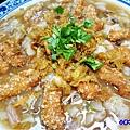紅燒海鮮羹-山雞城庭園餐廳 (1).jpg