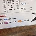 現撈鱘龍魚吃法-山雞城庭園餐廳.JPG