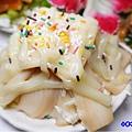 鮑魚沙拉-山雞城庭園餐廳.jpg