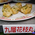 丸層花枝丸-洪金小紅莓自助式石頭火鍋城.jpg