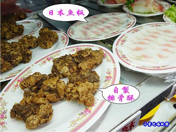 日本魚板-洪金小紅莓自助式石頭火鍋城.jpg