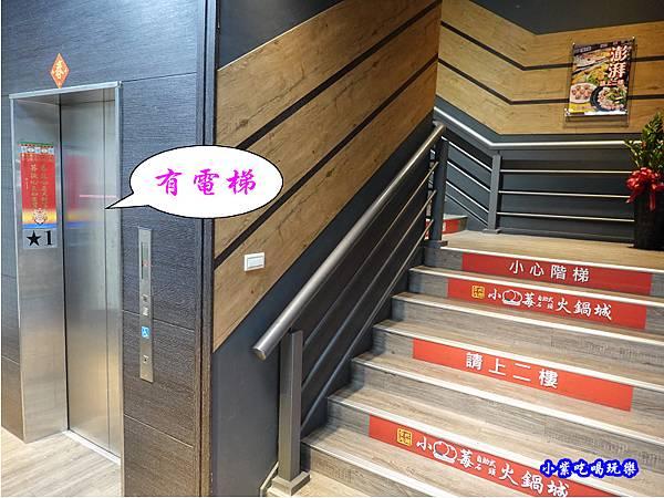 有電梯-洪金小紅莓自助式石頭火鍋城.jpg