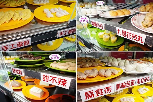 食材-洪金小紅莓自助式石頭火鍋城.jpg