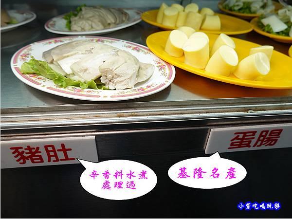 基隆蛋腸-洪金小紅莓自助式石頭火鍋城.jpg
