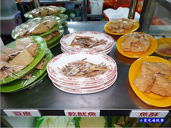 魚酥-洪金小紅莓自助式石頭火鍋城.jpg