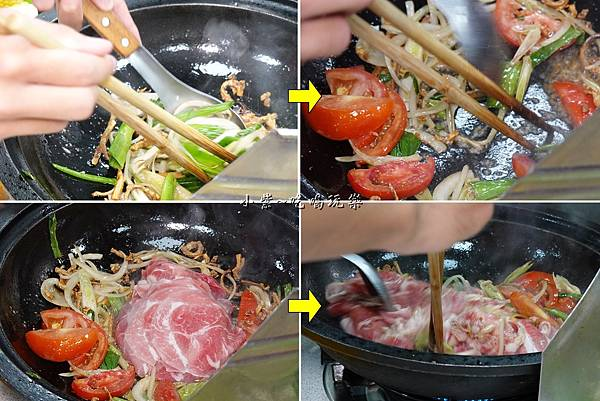 爆香炒料-洪金小紅莓自助式石頭火鍋城 (1).jpg