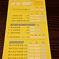 瑪西所靜宜店菜單 (2).JPG