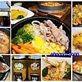 瑪西所靜宜店-韓式石鍋拌飯專門店拼圖.jpg