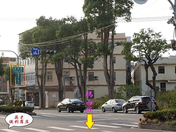 瑪西所靜宜店-韓式石鍋拌飯專賣店 (2).jpg
