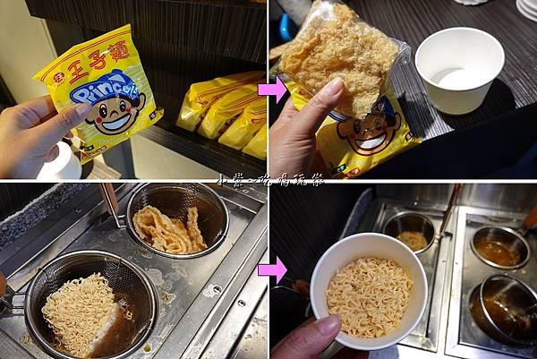 DIY煮麵-麻入口.jpg