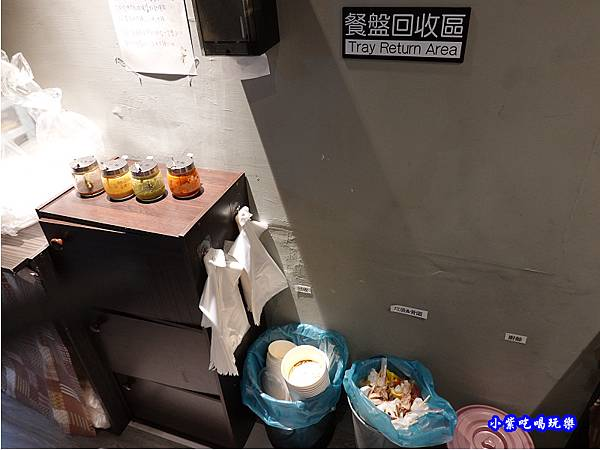 東海商圈美食-麻入口 (10).jpg
