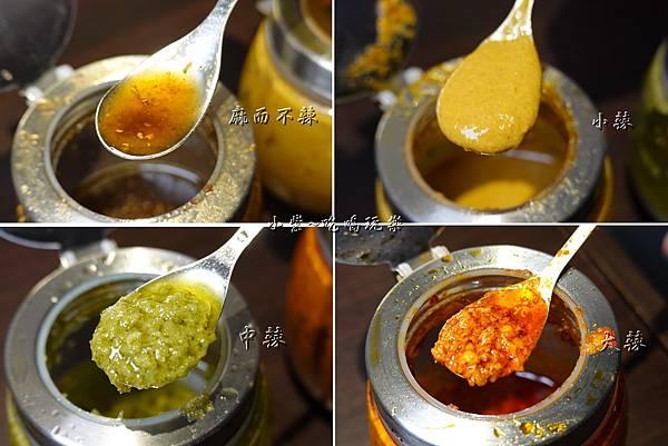 麻辣醬料區-麻入口 (4).jpg