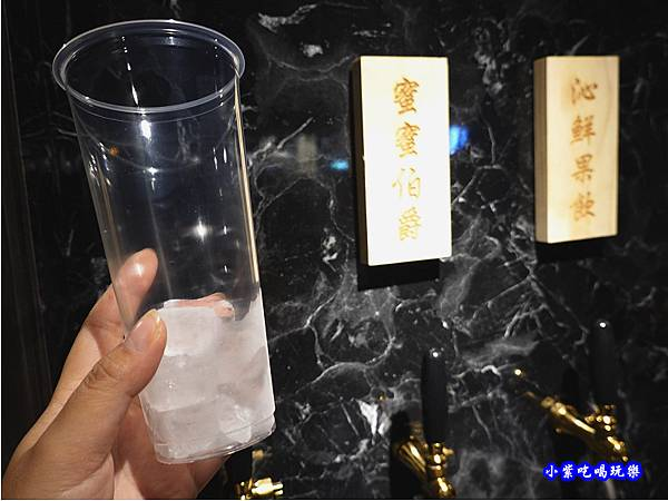 飲料自己裝-麻入口.jpg