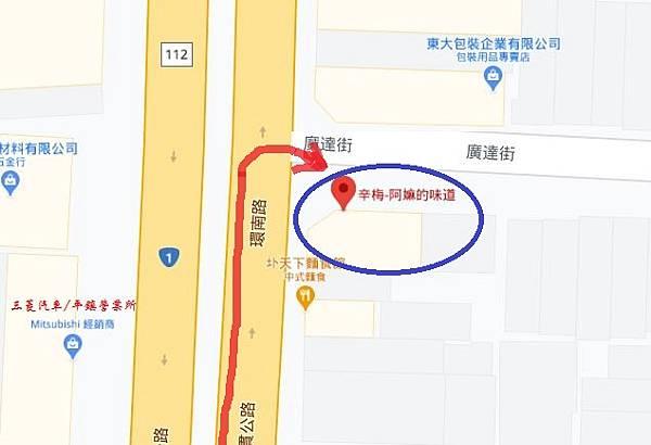 辛梅阿嬤的味道地圖.JPG