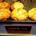 牛奶波羅-兩津八德店 (2).jpg