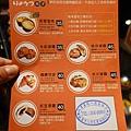 兩津芙蓉蛋塔技術專門店-八德店menu.JPG