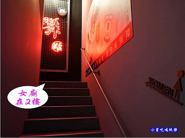女廁在2樓-火之舞和牛燒烤吃到飽桃園店.jpg