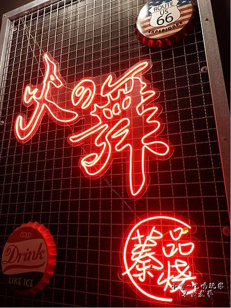 火之舞 蓁品燒和牛放題燒烤吃到飽桃園店 (13).jpg