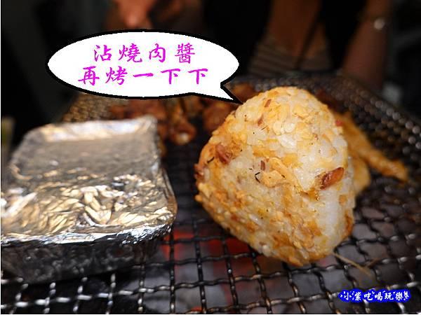 岩烤飯糰-火之舞蓁品燒美食.jpg