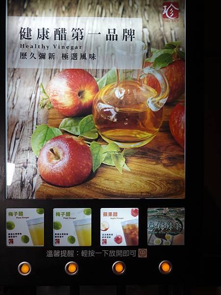 飲料-火之舞蓁品燒和牛燒烤吃到飽-桃園店 (1).JPG