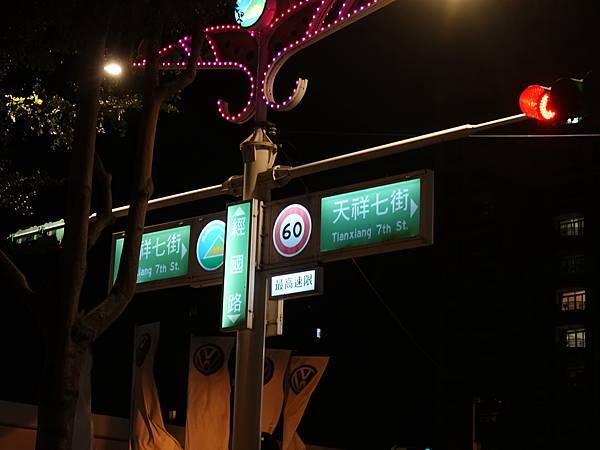 經國路天祥七街口-火之舞蓁品燒和牛燒烤吃到飽-桃園店.JPG