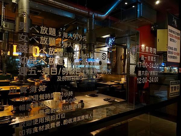 營業時間-火之舞和牛燒烤吃到飽-桃園店 (1).JPG