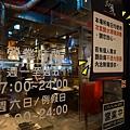 營業時間-火之舞和牛燒烤吃到飽-桃園店 (2).JPG
