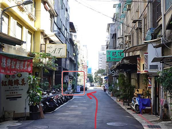 53巷-三河中川屋台北店.JPG