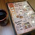 三河中川屋台北店menu (2).JPG