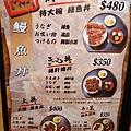 三河中川屋台北店menu (5).JPG