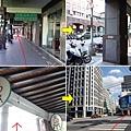 中山地下街R4出口往三河中川屋 (2).jpg