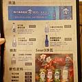 酒飲MENU-三河中川屋台北店.JPG